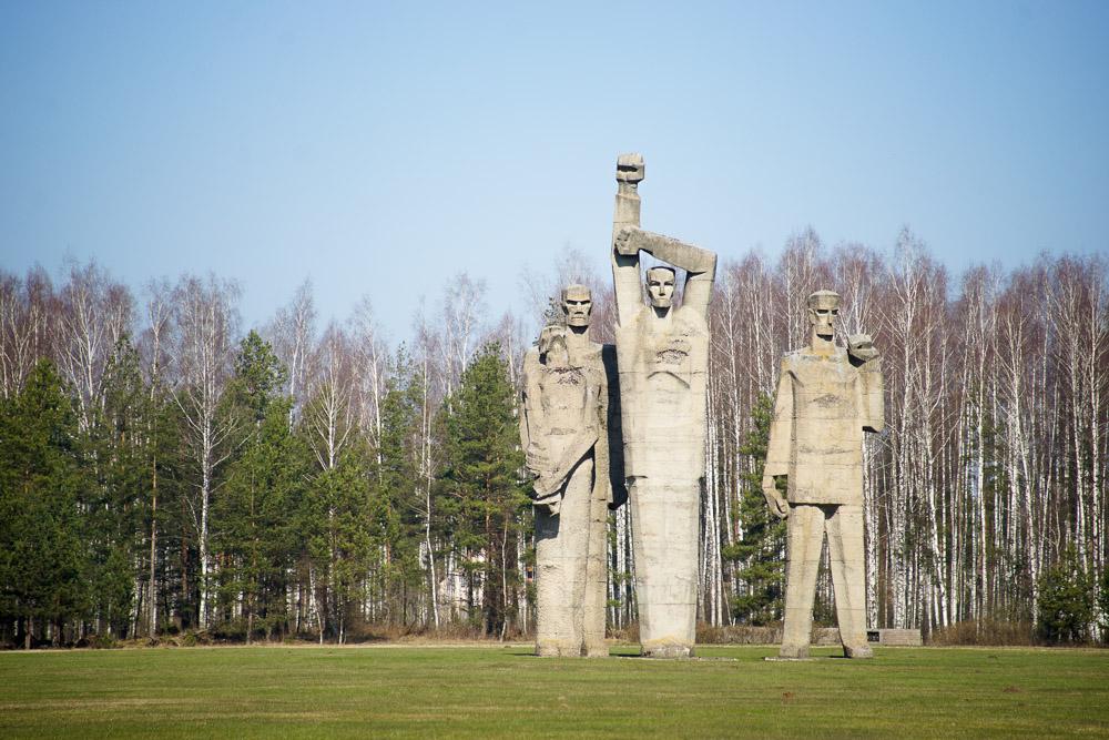 Мемориал Саласпилс
