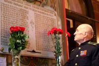 Мемориальная доска в память о моряках-подводниках