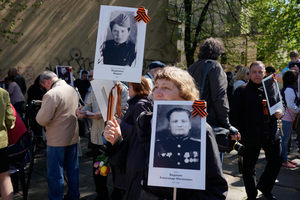 70 лет Победы в Риге: Бессмертный полк