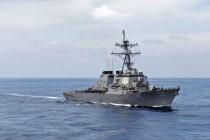 Эсминец USS Laboon прибыл в Грузию