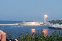Причины происшествия на Дне Флота в Севастополе