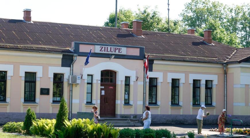 Здание железнодорожной станции Зилупе