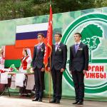 kurgan_druzhby_2015_193