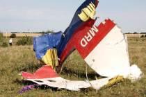 Нидерланды готовят доклад по катастрофе Боинга