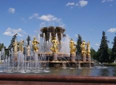 Москва, ВДНХ — 2015