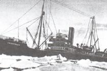 Обследован пароход «Александр Сибиряков»