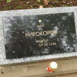 garnizon_riga_007