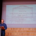 konferencija_salaspils_2015_028