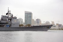 Программа модернизации эсминцев CG