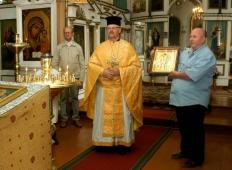 Обретение иконы Святого Архангела Михаила