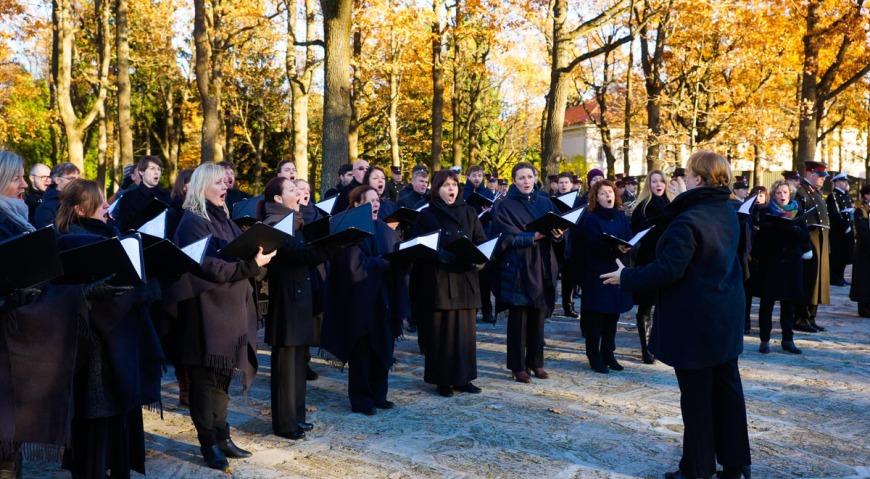 Государственный академический хор Латвия