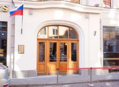 Консульский отдел посольства России
