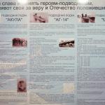 paldiski_akula_001