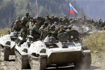 Военные эксперты будут проверять Россию