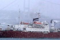 Судно ВМФ РФ подняло турецкий флаг в Босфоре