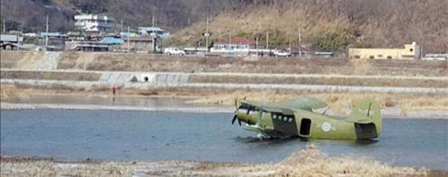 Аварийная посадка северокорейского Ан-2