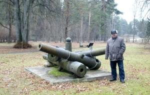 Пушки на берегу Даугавы