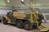 Боевой модуль «Зауралец-Д» прошёл испытания