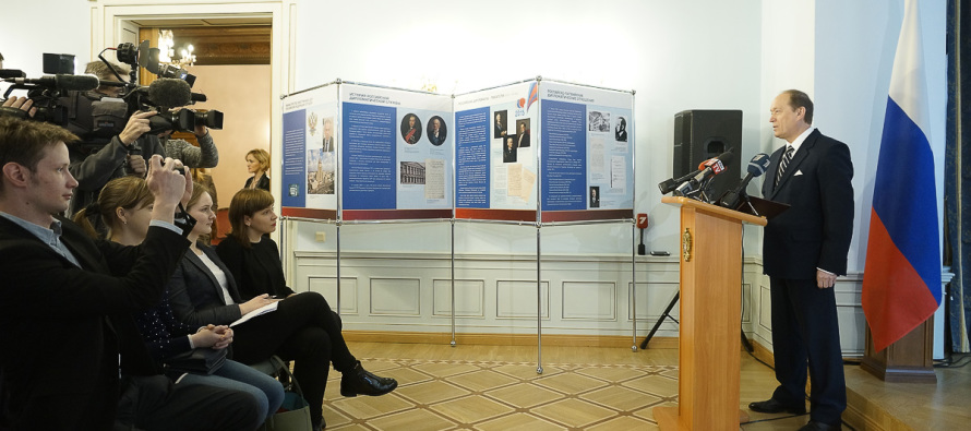 День дипломатического работника. Пресс конференция посла