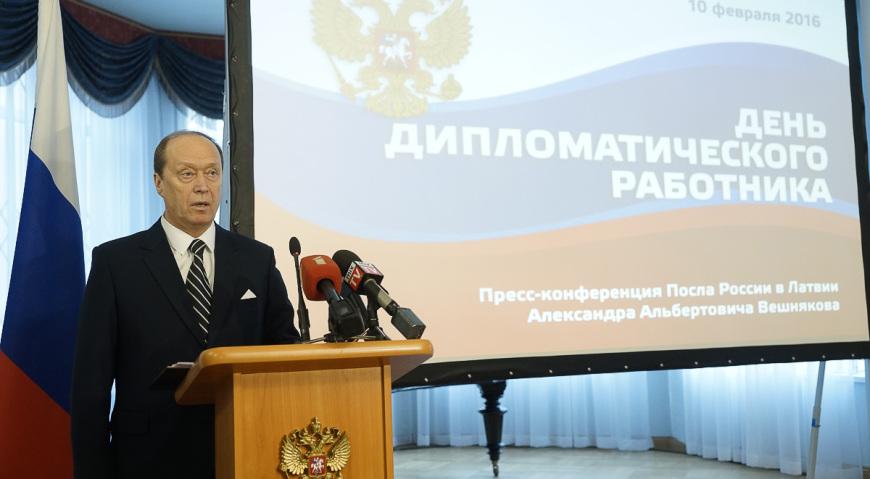 Посол Российской Федерации в Латвийской республике Александр Вешняков