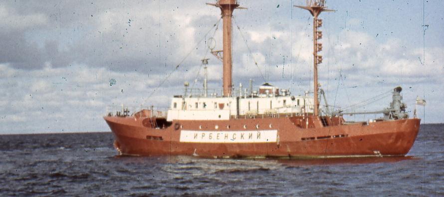 Плавучий маяк «Ирбенский»