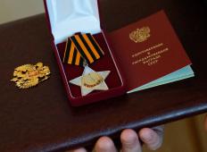 Орден Славы ветерану войны
