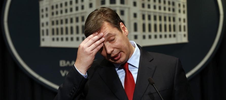 Парламент Сербии распущен