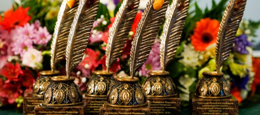 Церемония «Янтарное перо – 2015»