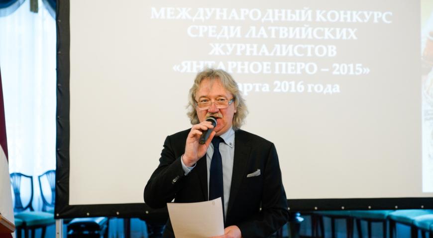 Ведущий церемонии Эдмунд Кашевский