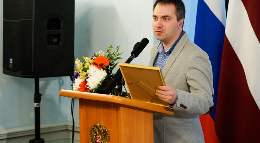 Александр Ржавин