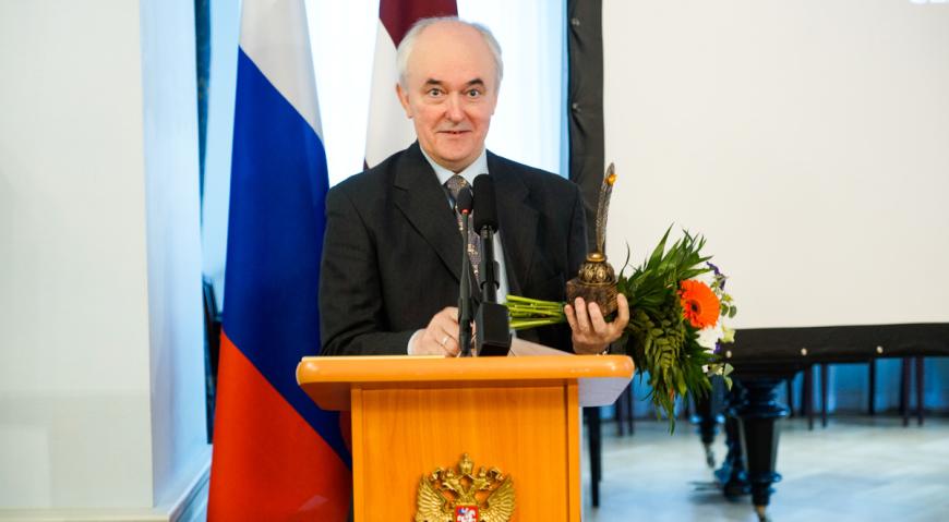 Виктор Авотиньш