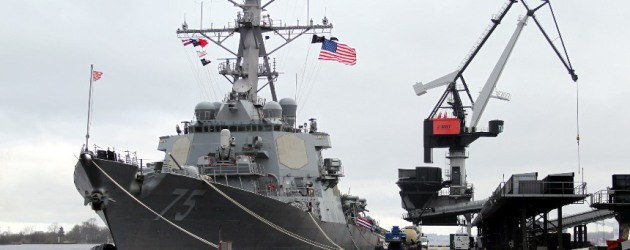 Военно-морские учения «Baltic Fortress 2016″