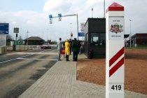 Границу можно пересекать на КПП в Виентули