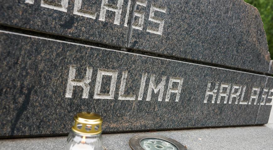 Мемориал в Торнякалнсе