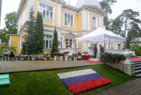 Приём в честь Дня России
