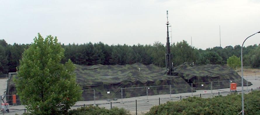 Мобильный центр воздушного контроля