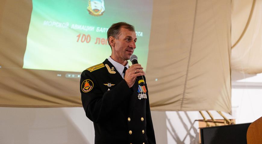 Начальник Морской авиации Балтфлота полковник Андрей Костерин