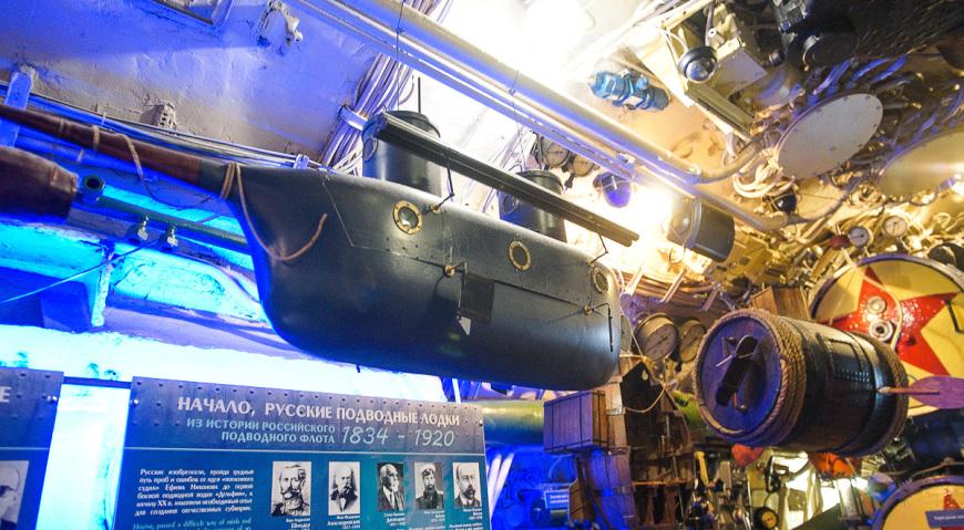 Экспозиция об истории подводного флота России на борту лодки