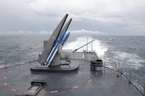 Тайваньская ракета ударила в китайских рыбаков