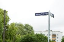 Открыли Аллею имени Валентина Пикуля в Болдерае