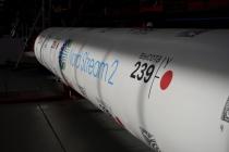 Первые трубы для «Северного потока-2»