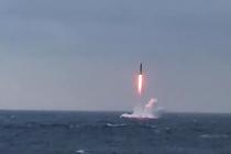 Ракета «Булава» самоликвидировалась