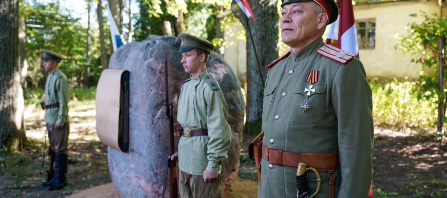Открытие памятника Гумилёву в Арендоле