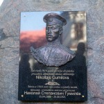 gumilyev_035