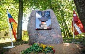 Открытие памятной доски Николаю Гумилёву