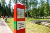 Сообщение Минобороны Латвии