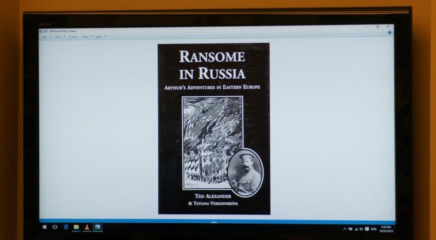 Книга Теда Александера об Артуре Рэнсоме