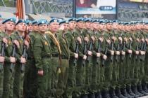 Российские десантники прибыли в Беларусь