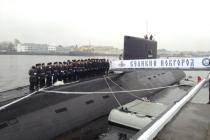 Пятая «Варшавянка» для Черноморского флота