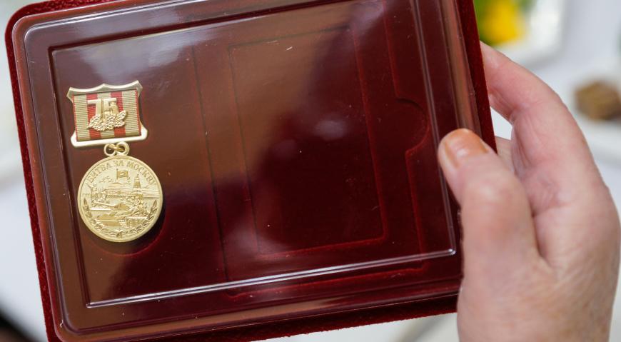 Памятная медаль 75 лет битвы за Москву